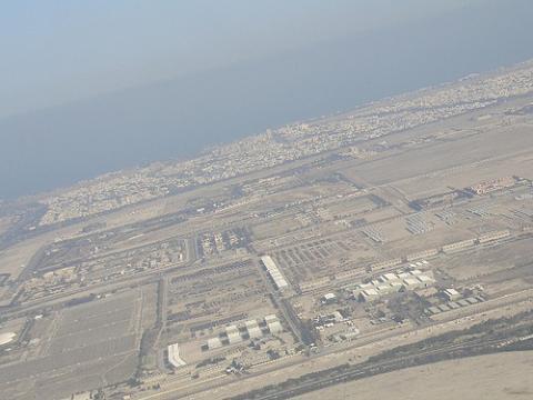 kuwait-vista.jpg