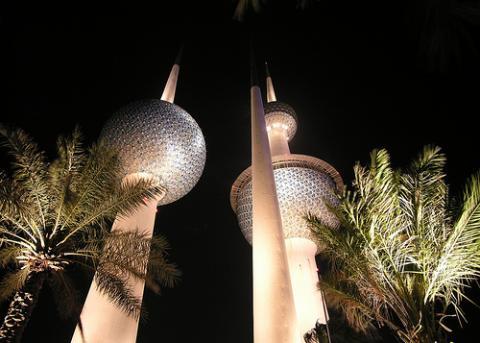 cielo-kuwait.jpg