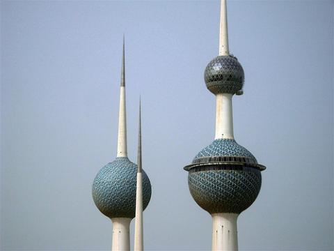 protestas-kuwait.jpg