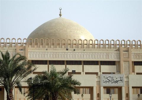kuwait-emir.jpg