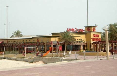 kuwait-parque.jpg