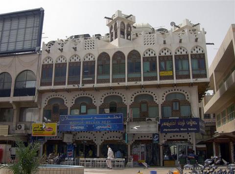 kuwait-sociedad.jpg
