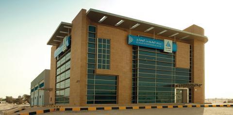 banco-kuwait.jpg