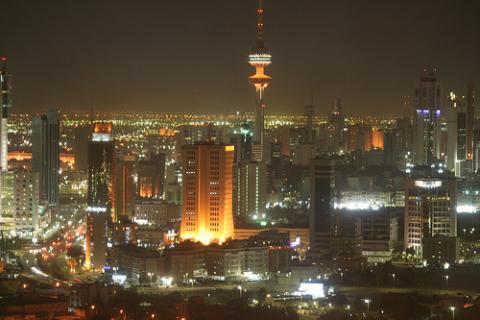 turismo-kuwait.jpg