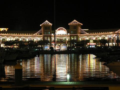 kuwait-noche.jpg