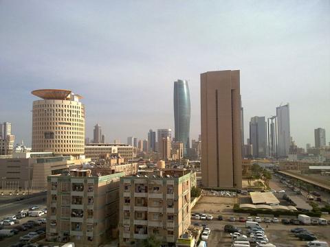 edificio-kuwait.jpg